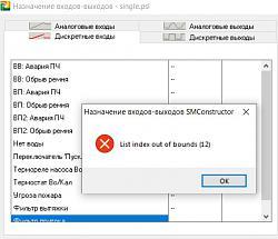 Нажмите на картинку для увеличения  Название:  log1.jpg Просмотров: 13 Размер:  64.9 Кбайт