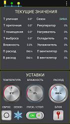 Нажмите на картинку для увеличения  Название:  Screenshot_20210615_233616_com.virtuino.virtuino_modbus.jpg Просмотров: 61 Размер:  185.2 Кбайт