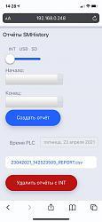 Нажмите на картинку для увеличения  Название:  mobile.jpg Просмотров: 19 Размер:  43.7 Кбайт